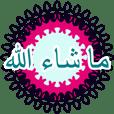 Masya Allah : Daily Muslim Text Arabic
