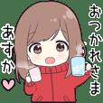 Send to Asuka hira - jersey chan