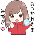 Mizuki hira