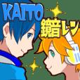 【KAITO&鏡音レン】兄弟のスタンプ
