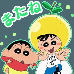 Crayon Shin-chan&Yuzu Stickers