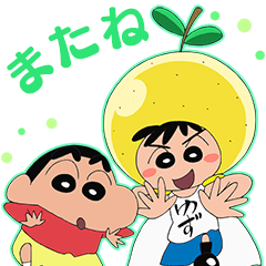 Crayon Shin-chan&Yuzu Stickers