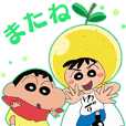 Crayon Shinchan&Yuzu Stickers