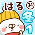 【はる】専用34<冬/クリスマス/お正月>