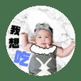 Phoebe_20181025001419
