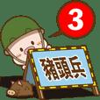 Pig Soldier No.3