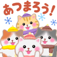 Four plump cats animation winter