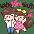 Lin and Boyfriend