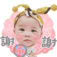 Claire Stickers