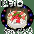 12/1-12/16 [Congratulationsdate]