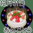 12/17-12/31 [Congratulationsdate]