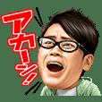 しゃべるよしもと芸人(宮川大輔編)