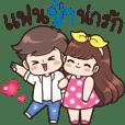 Pa and Girlfriend