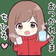 Chihiro hira