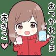 【あきこ】に送る専用ジャージちゃん