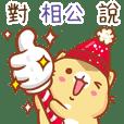 """Niu Niu Cat-""""Xiang Gong""""Q"""