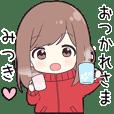Mitsuki hira