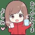 Yoshimi hira