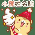 """Niu Niu Cat-""""XIAO DENG""""Q"""