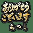 Kin no Keigo (for ATSUSHI) no.2807