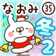 【なおみ】専用35<冬/クリスマス/お正月>2