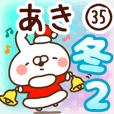 【あき】専用35<冬/クリスマス/お正月>2