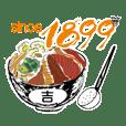 Yoshinoya since1899