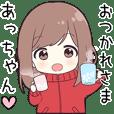 Atsu chan hira