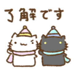 Sticker of a white cat and black cat5