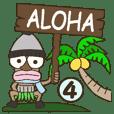 ハワイの神様「TIKI」の4日目【冬編】