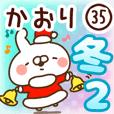 【かおり】専用35<冬/クリスマス/お正月>2