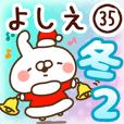 【よしえ】専用35<冬/クリスマス/お正月>2