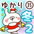 【ゆかり】専用35<冬/クリスマス/お正月>2