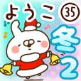 【ようこ】専用35<冬/クリスマス/お正月>2