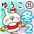 【ゆうこ】専用35<冬/クリスマス/お正月>2