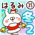 【はるみ】専用35<冬/クリスマス/お正月>2