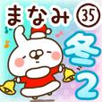 【まなみ】専用35<冬/クリスマス/お正月>2
