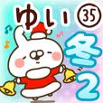 【ゆい】専用35<冬/クリスマス/お正月>2