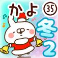 【かよ】専用35<冬/クリスマス/お正月>2