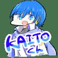 KAITOくんのスタンプ