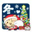 Nekochan Humchan winter memories