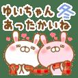 Send it to my favorite yui Winter