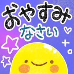 Classic adults polite Keigo Sticker