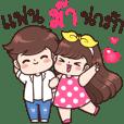 Ma and Boyfriend