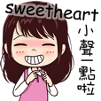 給sweetheart的貼圖!