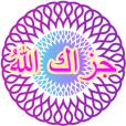 Muslim Daily Sticker Expression Arabic