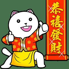 無畫不作-以利貓節慶篇