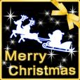 動く!光のクリスマス☆年末年始