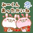 Send it to my favorite miikun Winter