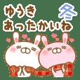 Send it to my favorite yuuki Winter